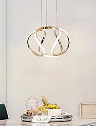 cheap -1-Light Sputnik Lantern Novelty Pendant Light Ambient Light Electroplated Aluminum Mini Style Creative 110-120V 220-240V Warm White Cold White