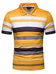 Недорогие -Муж. Контрастных цветов Polo Рубашечный воротник Синий / Желтый / Темно синий