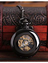 cheap -Men's Pocket Watch Automatic self-winding Black Casual Watch Large Dial Analog Vintage Steampunk Skeleton - Black