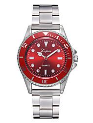 cheap -Women's Quartz Watches Analog Quartz Formal Style Modern Style Casual Cute Casual Watch Cool