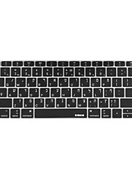 cheap -XSKN® Hebrew Language Silicone Keyboard Skin for 2018 Later New Macbook Air 13.3 (US Layout)
