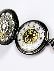 Недорогие -Муж. Карманные часы Кварцевый Черный С гравировкой Новый дизайн Аналоговый Мода Скелет - Черный