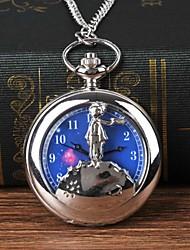 Недорогие -Муж. Карманные часы Кварцевый Серебристый металл Крупный циферблат Аналоговый Винтаж Мода - Серебряный