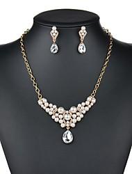 cheap -Women's Crystal Drop Earrings Pendant Necklace Briolette Luxury Elegant Vintage European Imitation Pearl Earrings Jewelry Gold / Silver For Party Engagement Festival 3pcs