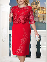 cheap -Women's Plus Size Red Blue Dress For Mother / Mom Cocktail Party Going out Shift Solid Colored Lace S M