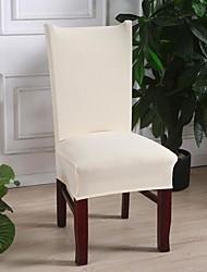 Недорогие -чехлы на стулья рис белый сплошной цвет полиэстер / машинная стирка / противоскользящее покрытие
