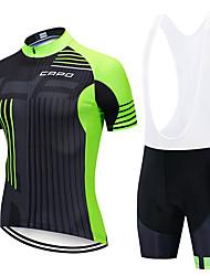 Недорогие -велосипед велосипед куртка про лето с короткими рукавами джерси езда костюм велосипед горный велосипед влаги влагу дышащий езда на велосипеде одежда