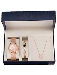 cheap -Women's Quartz Watches Quartz Gift Set Elegant Chronograph Analog Rose Gold Gold / Two Years / Stainless Steel / Japanese / Imitation Diamond / Japanese