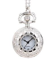 Недорогие -Муж. Карманные часы Кварцевый Серебристый металл Повседневные часы Аналоговый На каждый день На открытом воздухе - Серебряный