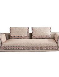 cheap -Sofa Cover / Sofa Cushion Neutral / Contemporary Quilted Cotton Slipcovers