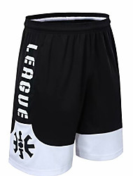 cheap -Men's Running Shorts Running Pants Track Pants Sports Pants Athletic Shorts Sport Gym Workout Running Fitness Breathable Quick Dry Soft Plus Size White Black Fruit Green Fashion / Micro-elastic