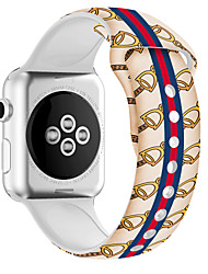 cheap -Silicone Smartwatch Band for Apple Watch Series 5/4/3/2/1 Classic buckle iwatch Strap