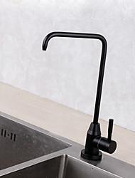 Недорогие -кухонный смеситель - Одной ручкой одно отверстие Окрашенные отделки Очищенная вода Другое Современный Kitchen Taps