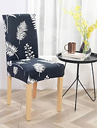 cheap -Chair Cover Solid Colored Printed Polyester Slipcovers