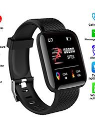 Недорогие -Муж. электронные часы Цифровой силиконовый Черный / Синий / Небесно-голубой 50 m Защита от влаги Bluetooth Smart Цифровой На открытом воздухе Мода - Черный Красный Синий Один год Срок службы батареи