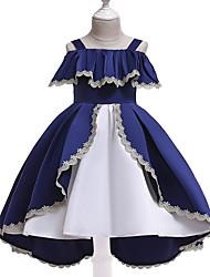 cheap -Princess Dress Party Costume Flower Girl Dress Girls' Movie Cosplay Princess Red / Dark Blue Dress Children's Day Masquerade Polyester
