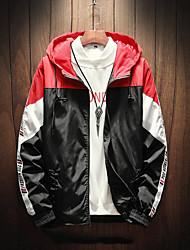 cheap -Men's Track Jacket Running Jacket Long Sleeve Quick Dry Soft Running Sportswear Plus Size Jacket Athleisure Wear Black Blue Activewear Inelastic