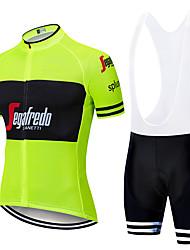 Недорогие -различные трек езда костюм костюм велосипед с короткими рукавами рубашки ремешок силиконовые подушки шорты быстросохнущая влаги влагу езда на велосипеде одежда