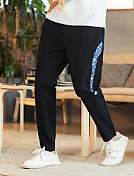 cheap -Men's Running Pants Track Pants Sports Pants Athletic Athleisure Wear Bottoms Seamless Cotton Sport Gym Workout Thermal / Warm Breathable Soft Plus Size Black Blue Fashion / Micro-elastic