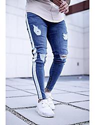 cheap -Men's Basic / Street chic Jogger Pants - Solid Colored Blue Light Blue XL XXL XXXL