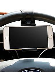 Недорогие -автомобильный руль автомобильный держатель телефона gps навигационный кронштейн велосипедный блок скоба на руле скоба bojo для iphone samsung xiaomi huaiwei