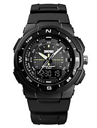 cheap -SKMEI®1454 Men Women Smartwatch Android iOS WIFI Waterproof Sports Long Standby Smart Color Gradient Timer Stopwatch Alarm Clock Calendar Three Time Zones