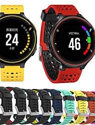 cheap -1 PCS Watch Band for Garmin Sport Band Silicone Wrist Strap for Forerunner 235 Forerunner 230 Forerunner 220
