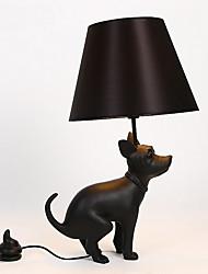 Недорогие -Настольная лампа Новый дизайн Художественный Назначение Спальня / Кабинет / Офис Смола 220 Вольт