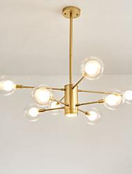 cheap -8-Light Sputnik / Globe / Empire Chandelier Ambient Light Painted Finishes Metal Glass Matte, Creative, Adjustable 110-120V / 220-240V