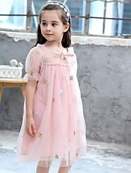 cheap -Kids Girls' Dusty Rose Solid Colored Polka Dot Short Sleeve Midi Dress Blushing Pink