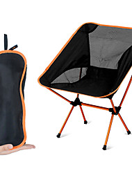 Недорогие -Складное туристическое кресло Многофункциональный Компактность Дышащий Ультралегкий (UL) Алюминиевый сплав 7005 Сетка Оксфорд для 1 человек Рыбалка Пляж  Походы Путешествия Осень Весна / Складной