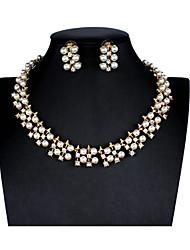 cheap -Women's Coffee White Gray Bridal Jewelry Sets Link / Chain Botanical Stylish Elegant Imitation Pearl Rhinestone Earrings Jewelry White / Gray / Dark Coffee For Wedding Party Engagement Gift 1 set