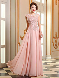 cheap -A-Line Empire Pink Prom Formal Evening Dress Illusion Neck Sleeveless Floor Length Georgette Beaded Lace with Appliques 2020