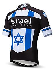 cheap -21Grams Israel National Flag Men's Short Sleeve Cycling Jersey - Sky Blue+White Bike Top UV Resistant Breathable Moisture Wicking Sports Terylene Mountain Bike MTB Road Bike Cycling Clothing Apparel