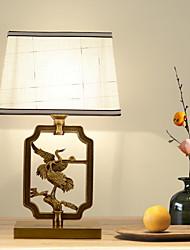 Недорогие -Настольная лампа Творчество / Новый дизайн Художественный Назначение Кабинет / Офис Металл 220 Вольт