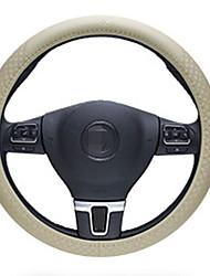 Недорогие -чехлы на руль противоскользящие удобные автомобильные аксессуары подходят диаметр 38см