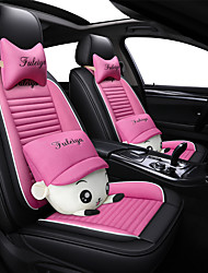 cheap -Car seat cover Cute cartoon cool ice silk full surrounded car seat cushion for universal /five seats