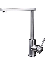 cheap -Kitchen faucet - Single Handle One Hole Stainless Steel Tall / High Arc Other Contemporary Kitchen Taps