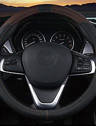 cheap -Breathable 38cm PU Leather Non-slip Car Steering Wheel Covers for Toyota/Honda/Nissan/Mazda-Black / Wine red / Gray / Beige / Coffee color