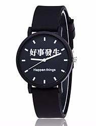 Недорогие -Муж. Нарядные часы Кварцевый Кожа Черный Творчество Новый дизайн Повседневные часы Аналоговый На каждый день - Черный Один год Срок службы батареи