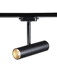 cheap -ZHISHU 1 set 7 W 700 lm 1 LED Beads Easy Install Track Lights Warm White Cold White 220-240 V 110-120 V Ceiling Commercial Home Office