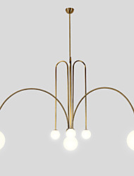 cheap -ZHISHU 8-Light Geometrical / Industrial / Novelty Chandelier Ambient Light Painted Finishes Metal Glass New Design 110-120V / 220-240V Warm White / White