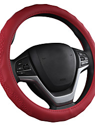 cheap -Three-dimensional leather anti-skid concave and convex wave vertical car steering wheel cover//Black/Purple/Red/Beige /Gray/Steering Wheel Covers Four seasons