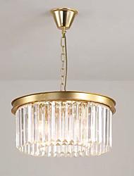 cheap -QIHengZhaoMing 4-Light 40 cm Chandelier Metal Brass Traditional / Classic 110-120V / 220-240V