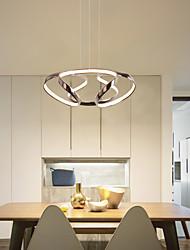 cheap -1-Light LED® Sputnik Novelty Chandelier Ambient Light Painted Finishes Aluminum Creative LED 110-120V 220-240V Warm White Cold White