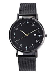 cheap -Men's Dress Watch Quartz Stylish Black / Silver Calendar / date / day Casual Watch Analog Fashion Minimalist Simple watch - Silver / Black Black / White White / Silver