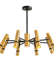 cheap -8-Light 58 cm Mini Style Chandelier Metal Mini Electroplated / Painted Finishes Artistic / Traditional / Classic 110-120V / 220-240V
