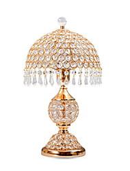 Недорогие -Настольная лампа Новый дизайн / Декоративная Назначение Спальня Металл 220-240Вольт