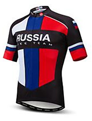 cheap -21Grams Russia National Flag Men's Short Sleeve Cycling Jersey - Sky Blue+White Bike Top UV Resistant Breathable Moisture Wicking Sports Terylene Mountain Bike MTB Road Bike Cycling Clothing Apparel