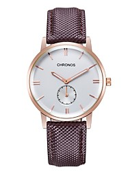 cheap -Men's Dress Watch Quartz Formal Style Leather Black / Brown Casual Watch Analog Luxury Fashion Simple watch - Black Brown White / Brown One Year Battery Life / Stainless Steel